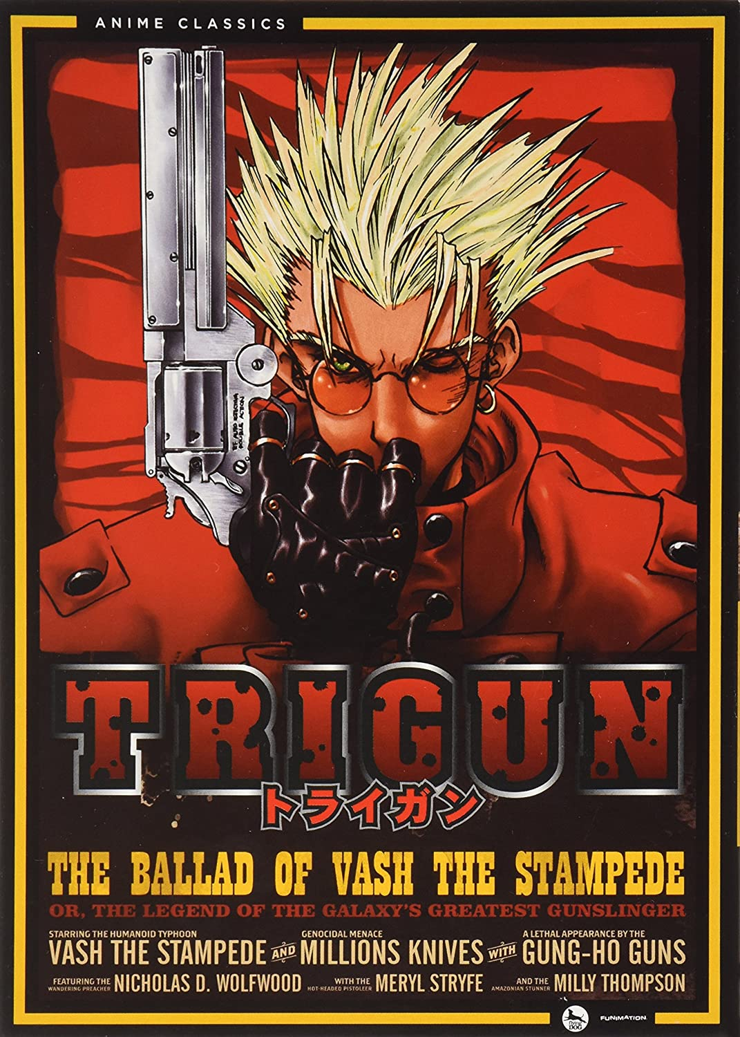 Trigun: Complete Series Boxed Set by Amazon