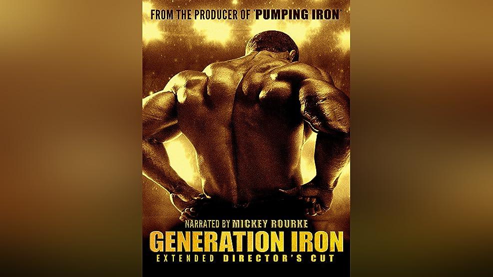 Generation Iron: Extended Directors Cut