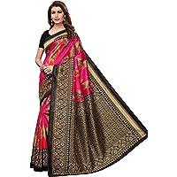 ANNI DESIGNER Mysore Silk Saree with Blouse Piece