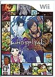 HOSPITAL. 6人の医師(特典なし) - Wii