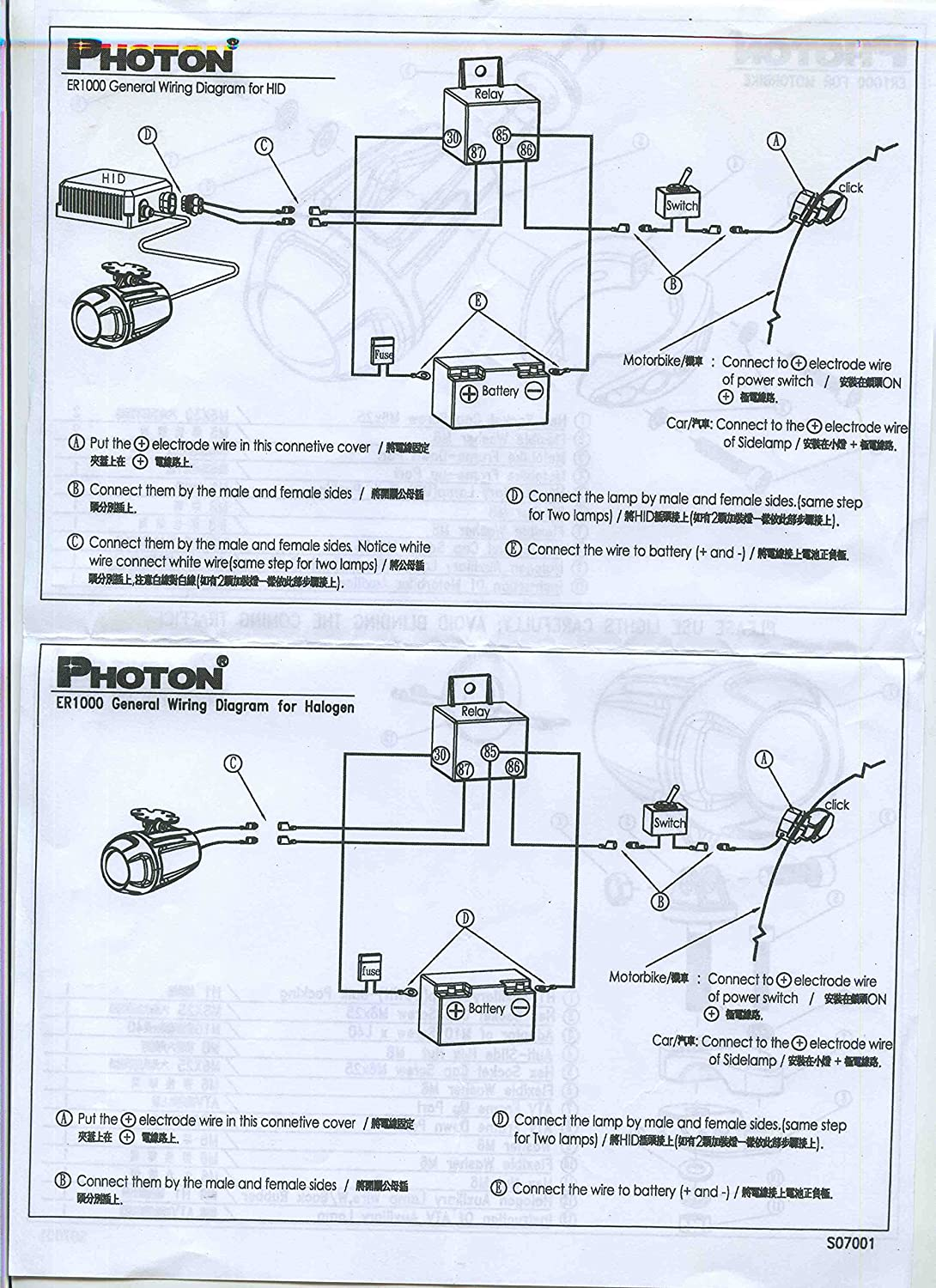 Motorcycle Driving Light Wiring Diagram Will Be A Lights Relay Switch Harness Basic Diagrams Fog Lamp