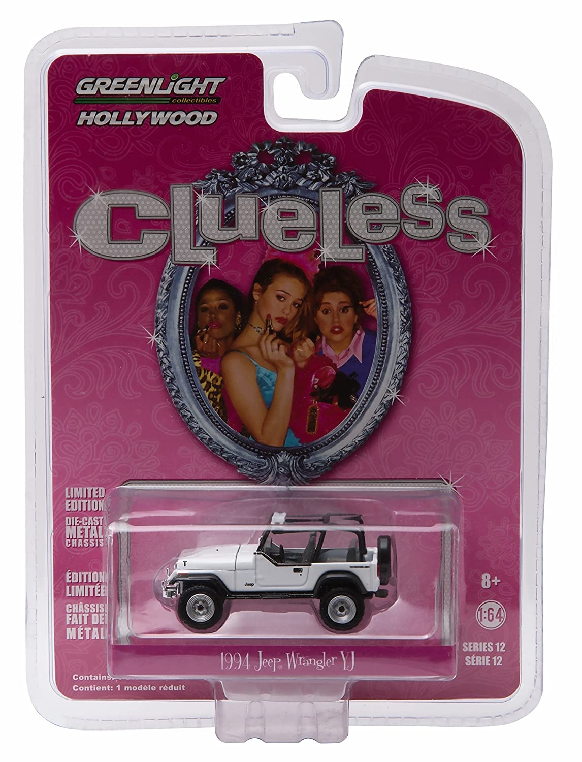 Amazon com: 1994 JEEP WRANGLER from the classic 1995 film