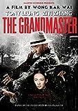 Grandmaster [Import]