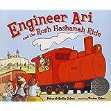 Engineer Ari and the Rosh Hashanah Ride