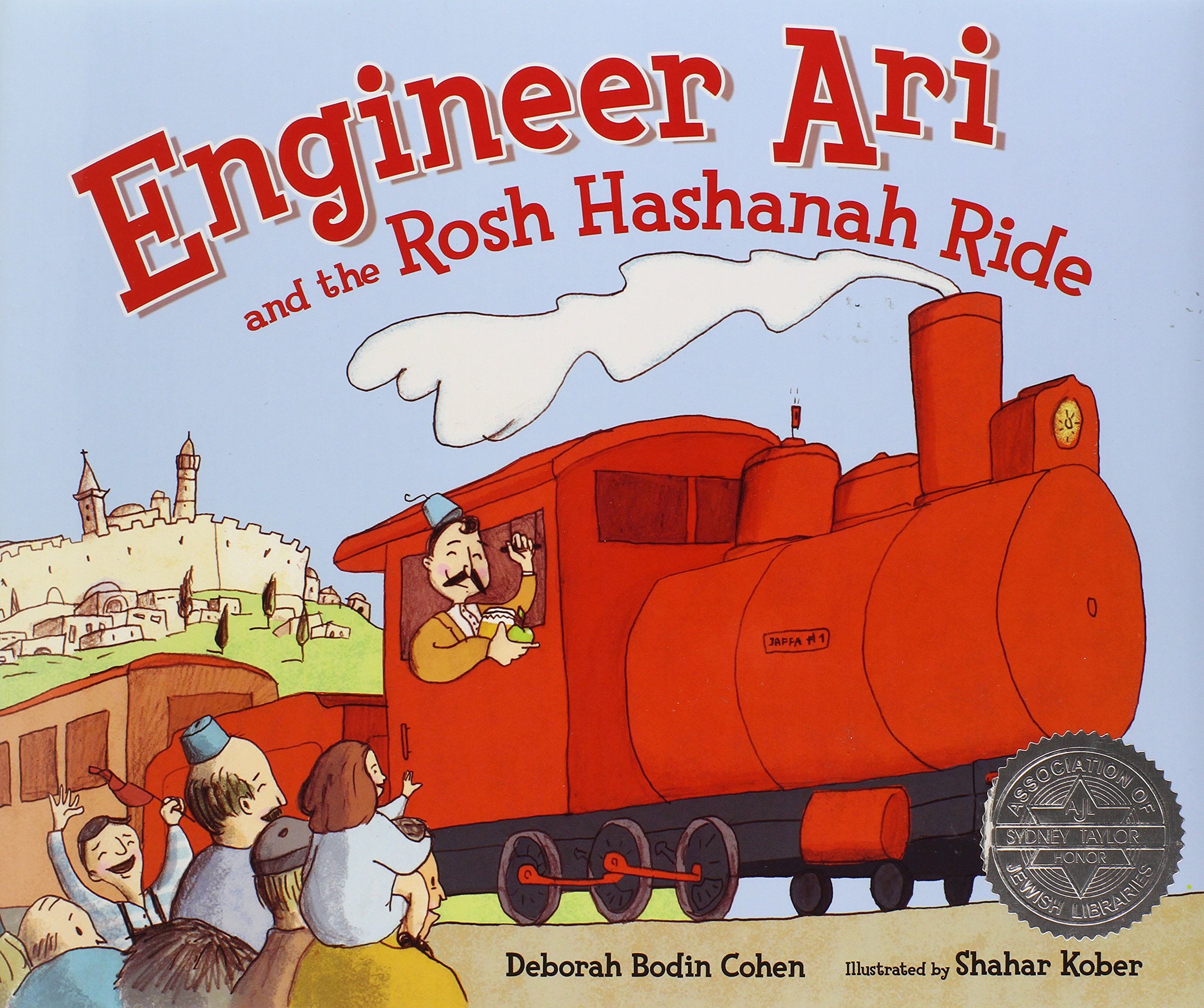 Engineer Ari and the Rosh Hashanah Ride ebook