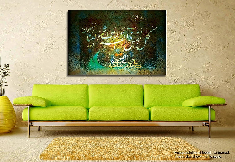 Pintura Para Salas De Estar : Tamatina islámica pintura lienzo pintura u wided u musulmán