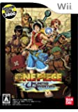 From TV Animation One Piece: Unlimited Adventure (Welcome Price 3800)[Import Japonais]