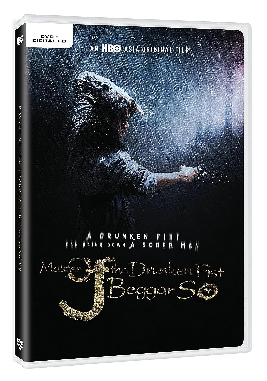 Master of the Drunken Fist (DC+DVD)