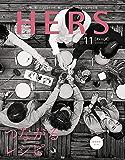 HERS(ハーズ) 2018年 11月号 [雑誌]