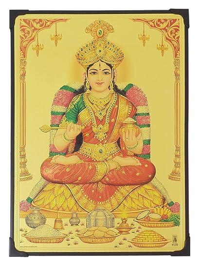 Buy Goddess Annapoorni Devi Photo Frame ( 30.5 cm x 22.5 cm x 1 cm ...