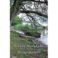 Haruki Murakami goes to meet Hayao Kawai