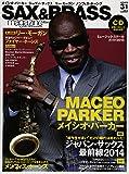 サックス&ブラス・マガジン volume31 (CD付) (リットーミュージック・ムック)