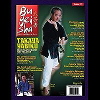Bugeisha: Traditional Martial Artist #7 (English Edition)