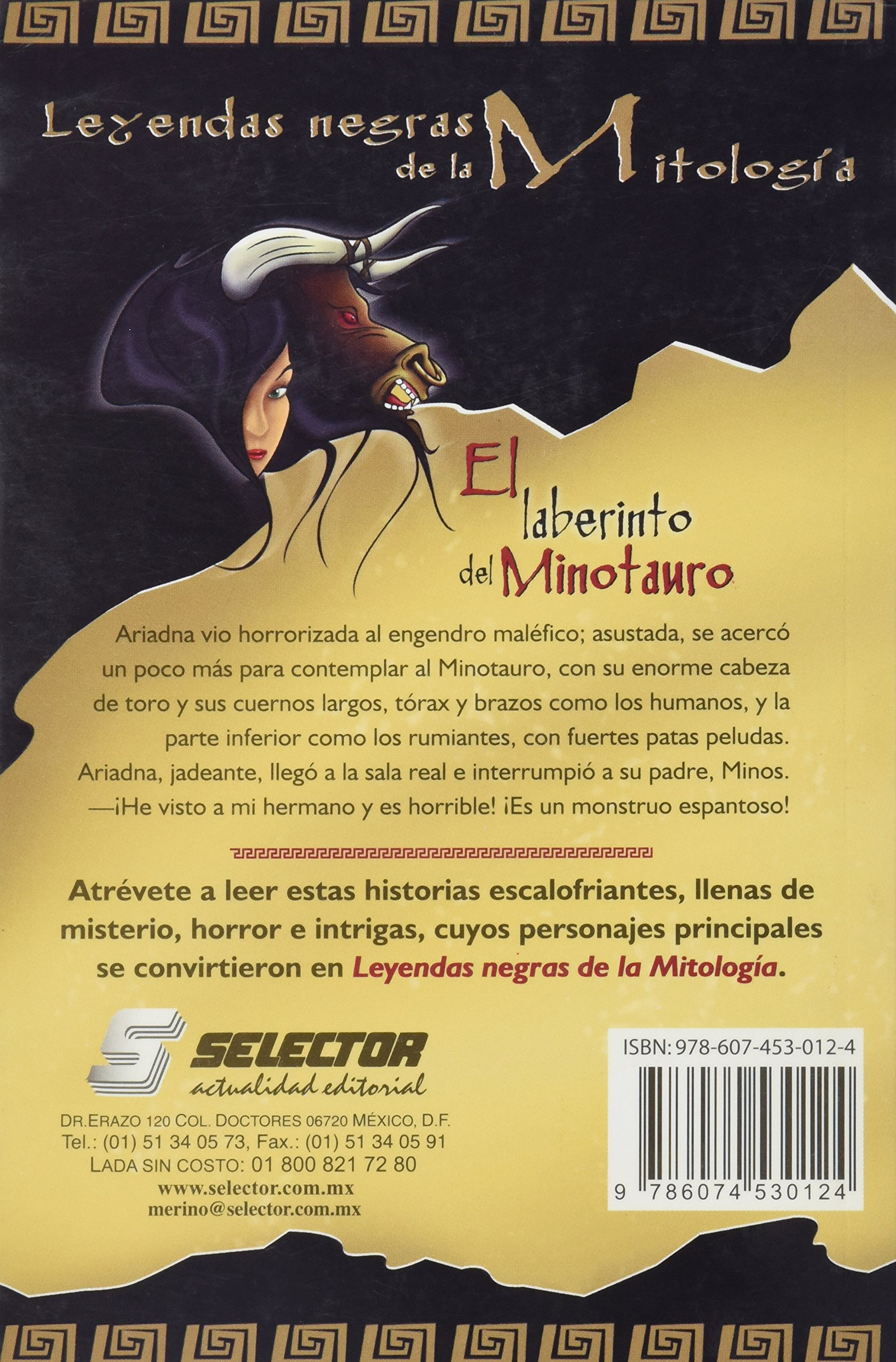 Amazon.com: El laberinto del minotauro / Labyrinth of the Minotaur (Leyendas negras de la mitologia / Dark Stories of Mythology) (Spanish Edition) ...