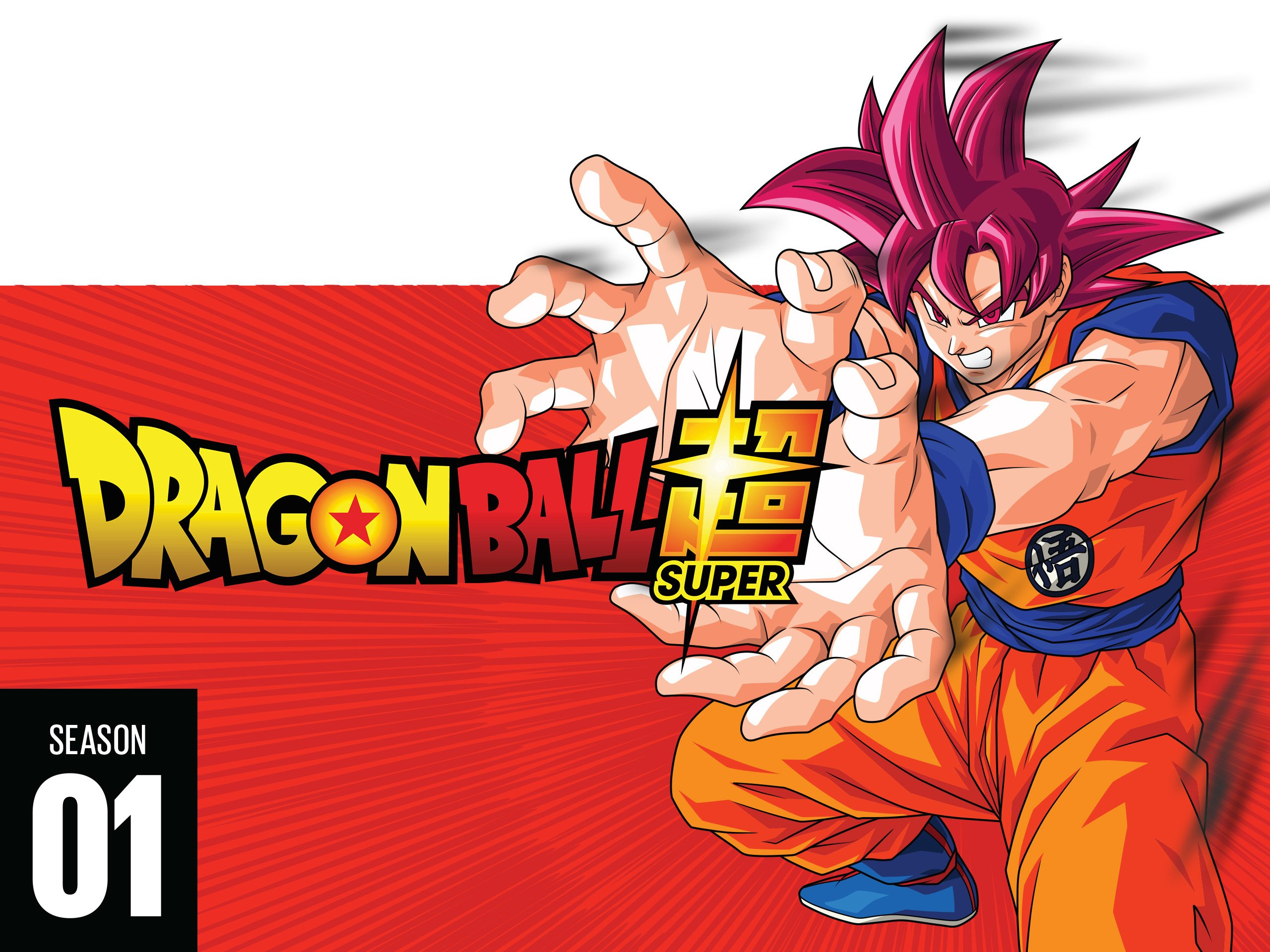 dragon ball super season 1 watch free