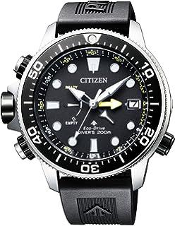 9e0078bf56 [シチズン]CITIZEN 腕時計 PROMASTER プロマスター エコ・ドライブ マリンシリーズ アクアランド200m ダイバー