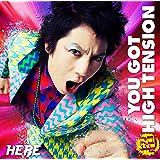 YOU GOT 超 HIGH TENSION※初回限定盤(CD+DVD)
