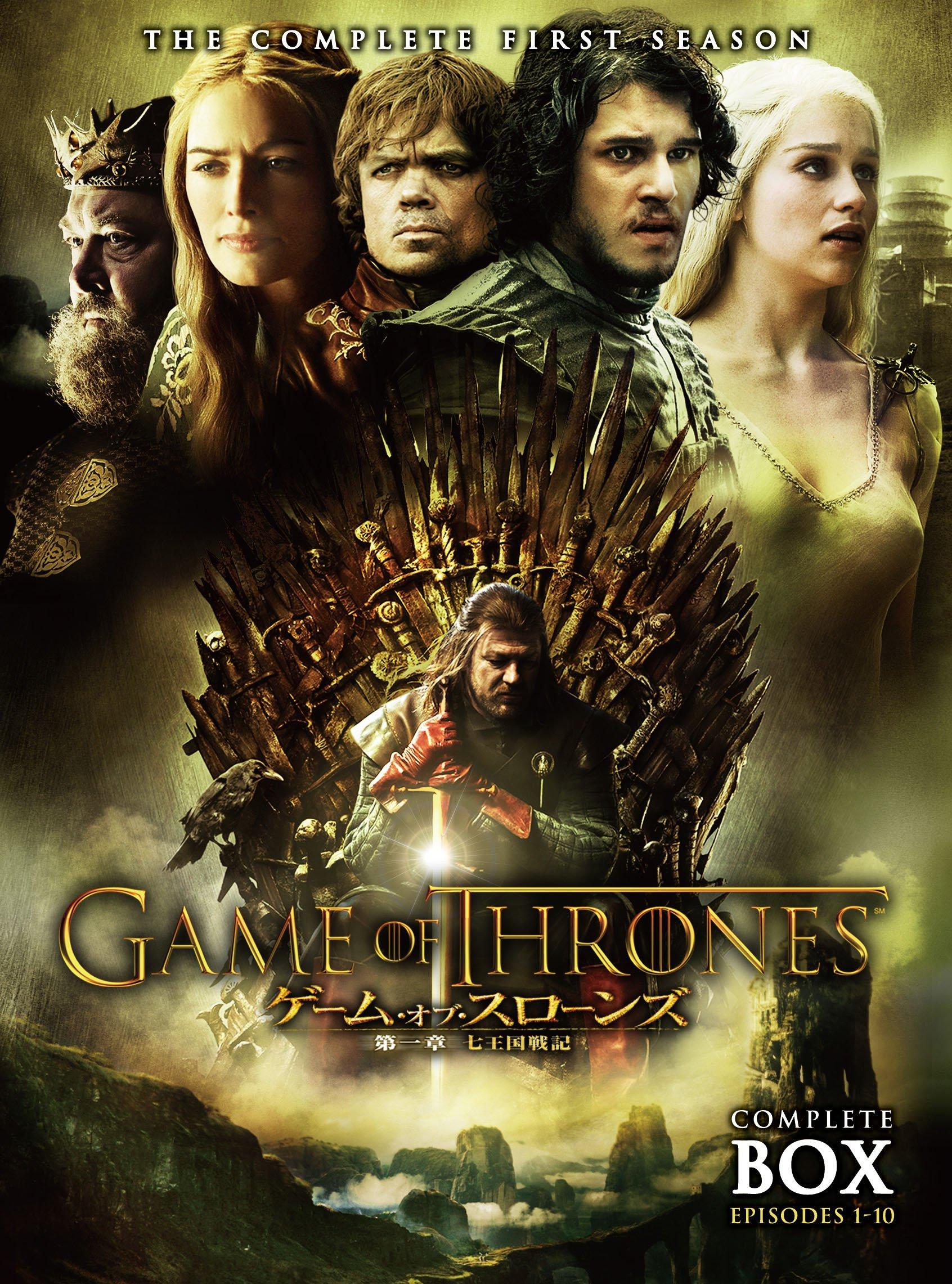 ゲーム・オブ・スローンズ 第一章:七王国戦記 DVDセット(5枚組)