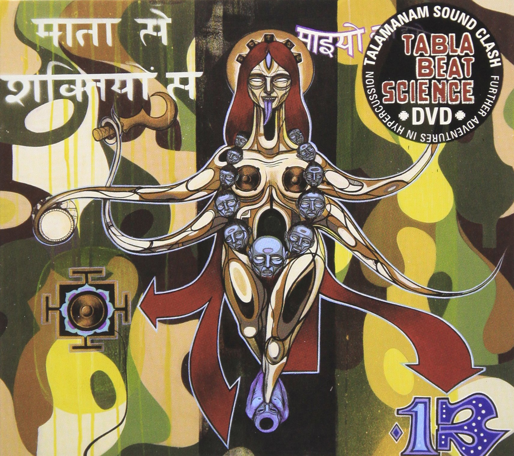 DVD : Tabla Beat Science - Talamanam Sound Clash: Further Adventures In Hypercussion (2PC)