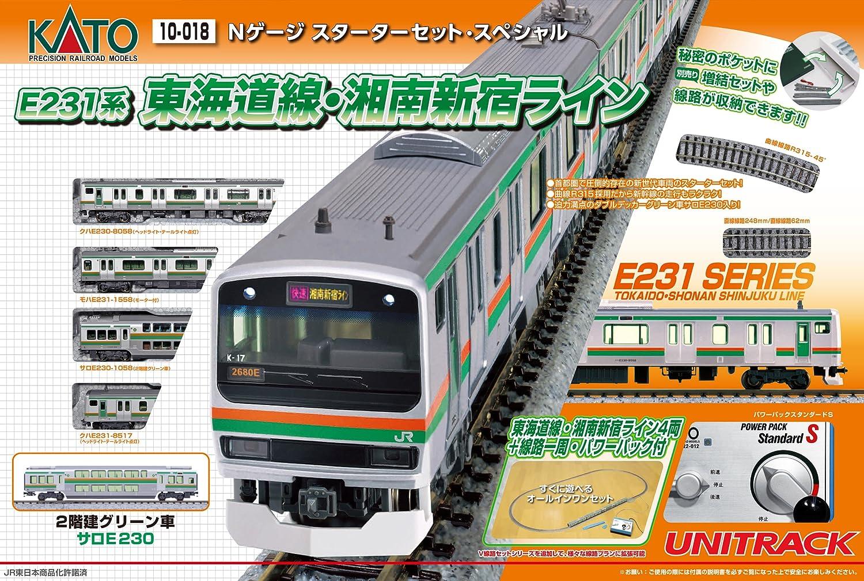 KATO Nゲージ スターターセットスペシャル E231系 湘南新宿ライン 10-018 鉄道模型入門セット B00DUNWUTI
