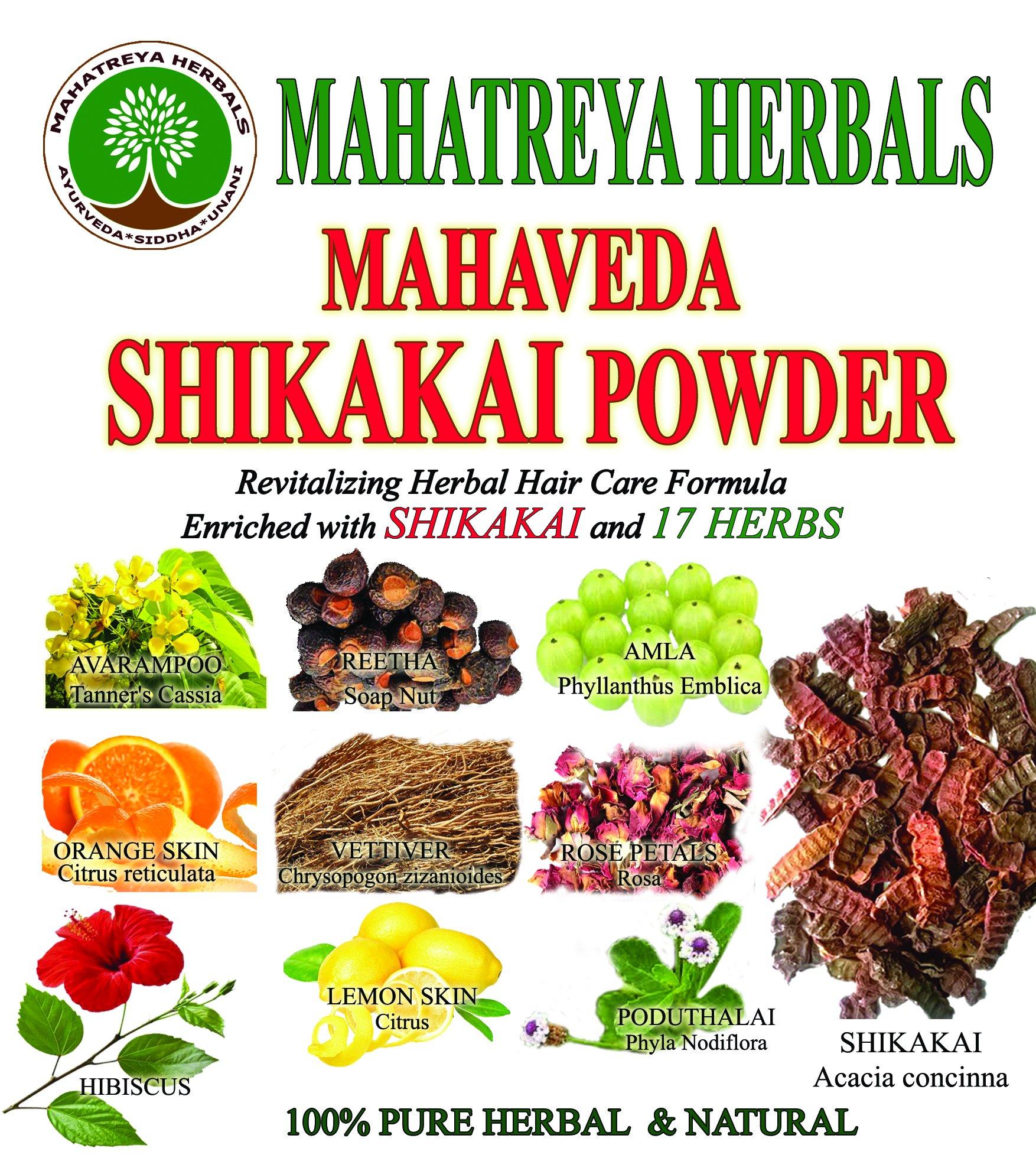 Mahatreya Herbals Shikakai Powder product image
