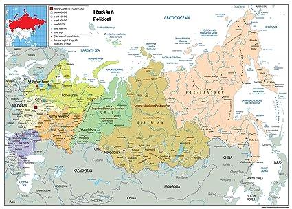 Cartina Russia Cina.Cartina Politica Della Russia Da Parete Su Carta Laminata Ga A1