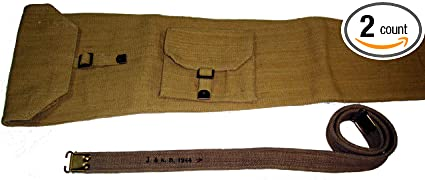 Reproduction WWII British Enfield WEB KHAKI Sling