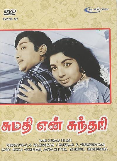 Amazon in: Buy Sumathi En Sundari Tamil Movie HD DVD
