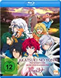 Akatsuki No Yona - Prinzessin der Morgendämmerung - Volume 5 (Episoden 21-24) [Blu-ray]