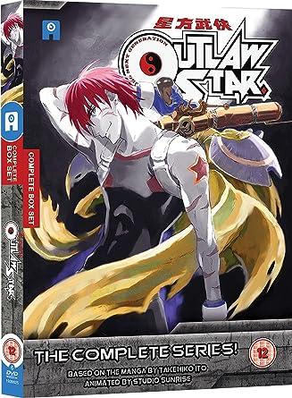 outlaw-star-hentai-manga