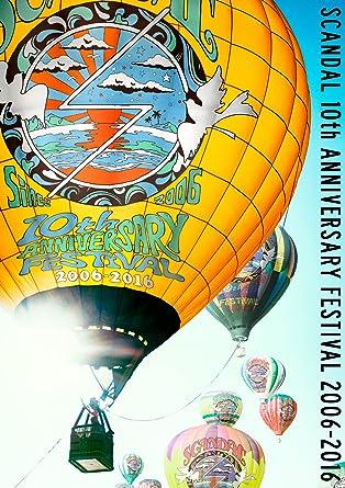 amazon co jp scandal 10th anniversary festival 2006 2016 dvd