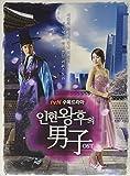 イニョン王妃の男 (仁顕王后の男) 韓国ドラマOST (tvN TV Drama)(韓国盤)