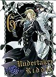 Undertaker Riddle Vol.6