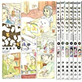 ベルとふたりで コミック 1-7巻セット (バンブーコミックス)