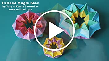 Origami Fireworks (Yami Yamauchi) How to make the origami ... | 200x353