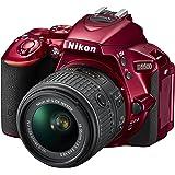 Nikon D5500 + Nikkor 18-55 VR II Fotocamera Reflex Digitale, 24,2 Megapixel, LCD Touchscreen regolabile, Wi-Fi incorporato, SD 8GB 200x Premium Lexar, colore: rosso [Nital card: 4 anni di garanzia]