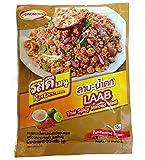 タイ産 ラープムーの素 ( タイ料理の調味料 ) 手作り新鮮 本格 タイ料理 エスニック料理 本場の味 ホームパーティ 人気料理
