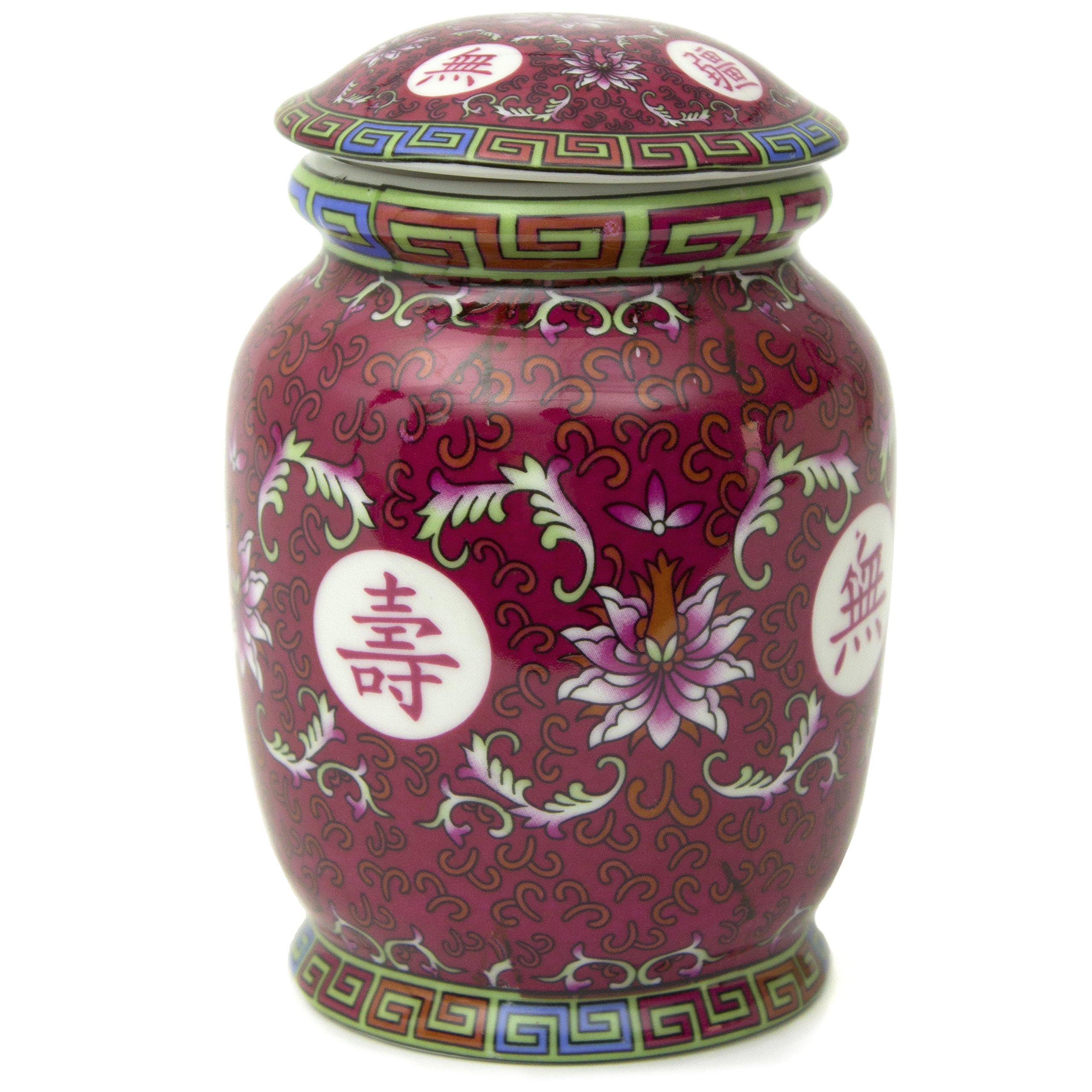 Oriental Furniture 6'' Tang Fuchsia Tea Jar