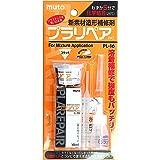 MUTOSYOUJI [ 武藤商事 ] プラリペア ブラック PL16B【HTRC3】