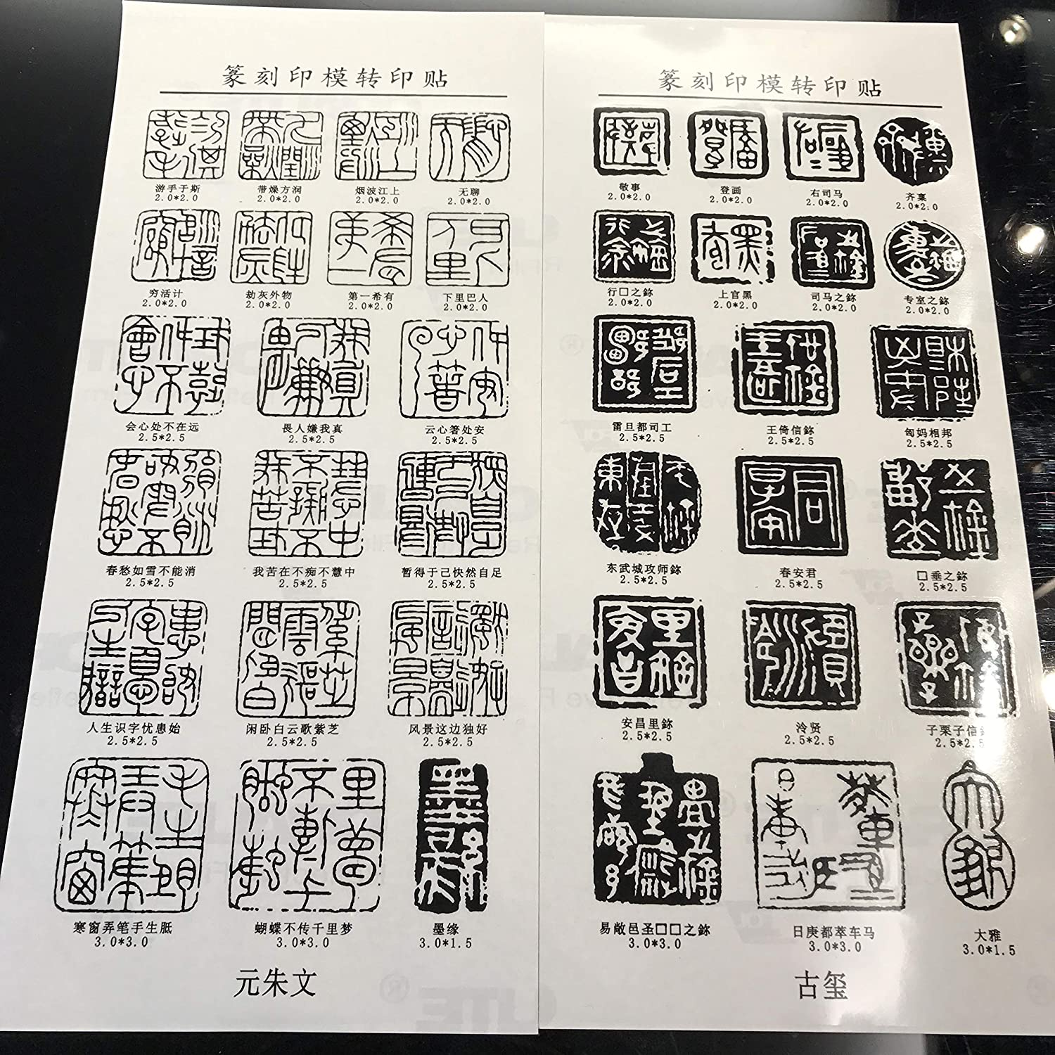 Chinese Chop Rubber Stamp Chinese Seal Carving Patterns DIY Animal Stamp Printing Stamps