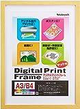 NAKABAYASHI NAKABAYASHI DPW-A3-N デジタルプリントフレーム