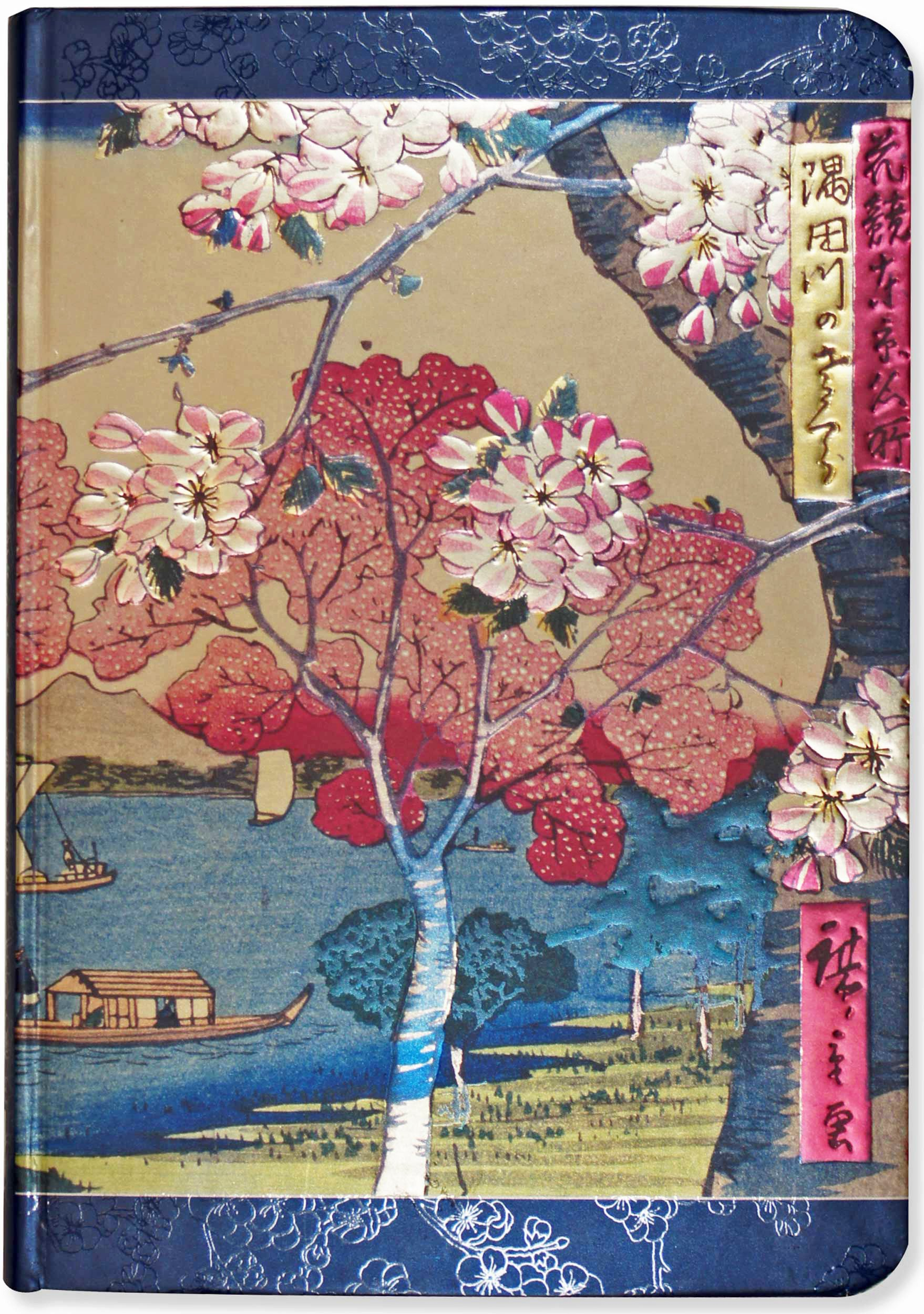 Cherry Trees Journal (Diary, Notebook, Hiroshige II Utagawa) ebook