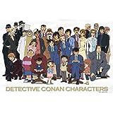 1000ピース ジグソーパズル 名探偵コナン コナンキャラクターズ(50x75cm)
