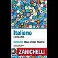 Italiano compatto: Dizionario della lingua italiana (Italian Edition)
