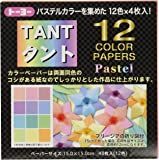 Toyo Origami, Tant Pastel Colors 15cm x 15cm, 12 Colors, 4 Each