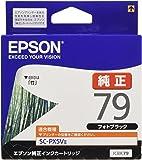 EPSONインクカートリッジ ICBK79 フォトブラック