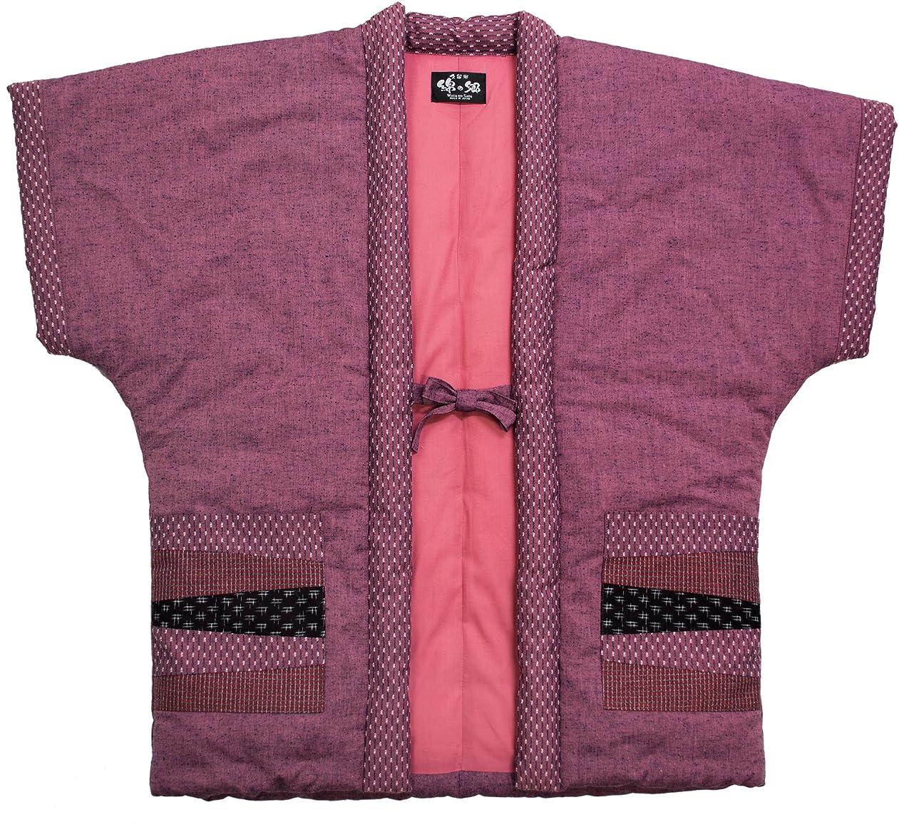 ファイル変化するドレス[京都きもの町] きもの用 割烹着