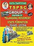 TSPSC Group-II Paper- IV Telangana Movement and State Formation ( 1948 - 2014 ) ENGLISH MEDIUM