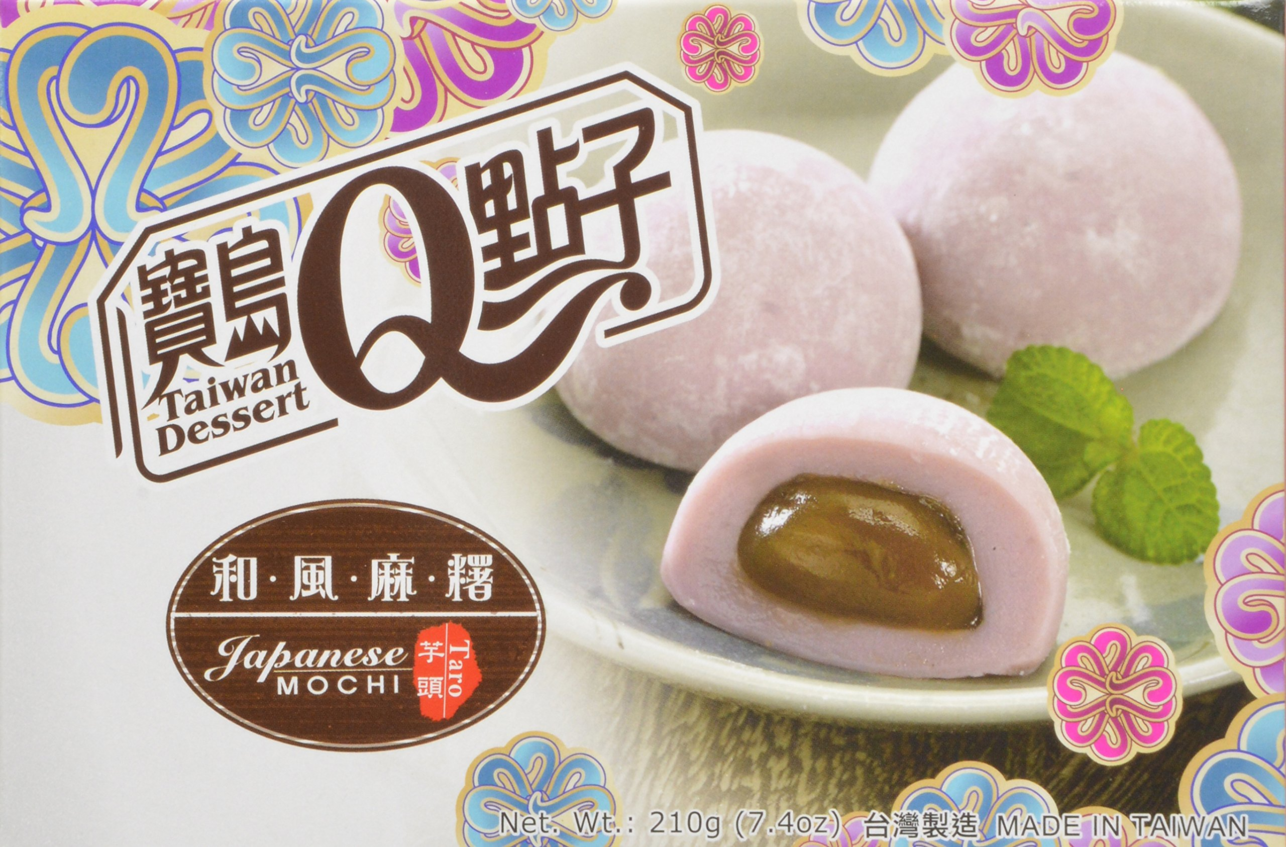 Royal Family Japanese Rice Cake Mochi, Taro, 7.41 Ounce (Pack of 24)