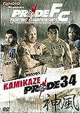 Pride Fighting Championships - 34: Kamikaze [Import anglais]